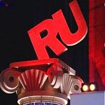 Вручение национальной премии «Рунета-2009»