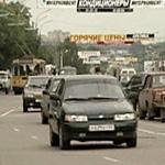 Регионы предпочитают отечественные автомобили