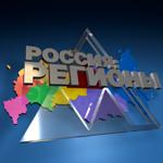 Челябинская область: жизнь после кризиса