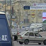 Нарушения на дорогах зафиксирует камера