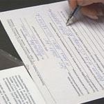 Регистрация  недвижимости ООО