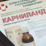 Лекарства в подарок