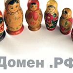 Маркетинговые возможности Домена РФ