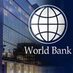 Всемирный банк поможет бедным странам