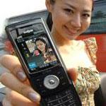 Мобильный контент