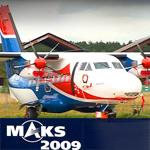 Форум деловой авиации