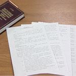 Составление договора об отчуждении исключительных прав