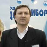 ОАО «Водоприбор»