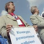 Завершился конкурс «Московские мастера 2009»