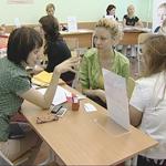 Ярмарка вакансий в Московской академии предпринимательства