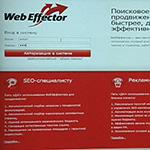 Он-лайн сервисы по автоматическому сео-продвижению