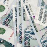 В Северный Кавказ вложат два триллиона рублей
