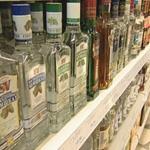 Алкоголь. Торговля без лицензии