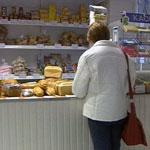 Рост потребительских цен: анализ и прогнозы