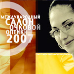 """""""МСОО - 2007"""""""