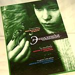 «Энциклопедия независимости»