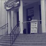 Бытовые услуги в «РЕНЕССАНС-2»