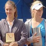 Открытый Чемпионат Москвы по теннису