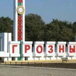 Грозный: 24-25 ноября форум SMBRuSS -2009
