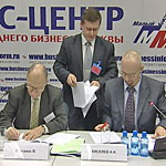 Россия-Латвия: шаг навстречу друг другу