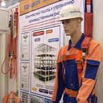 """Выставка """"Охрана труда 2010"""""""