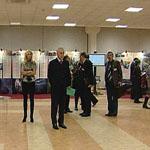 I Всероссийская конференция для молодежи