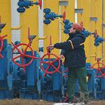 Цена газа для Украины