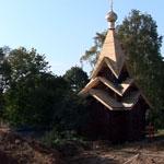 Храм в  память о невинно убиенных