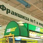 Subway: тернистый путь российского франчайзинга…