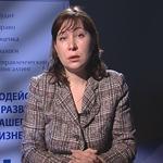 Бухучет и учет основных средств и нематериальных активов при УСН