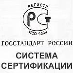 Сертификация системы менеджмента качества