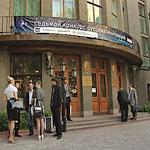 VII Конкурс русских инноваций