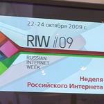 RIW-2009. Презентация доменной зоны .РФ