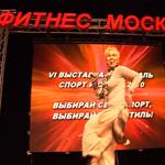 Лучший фитнес-инструктор России