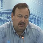 Российская индустрия безопасности