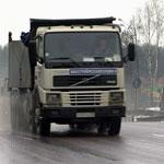 Топливо для чистого транспорта