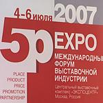5рEXPO - выставка выставочников
