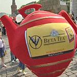 Новая упаковка для чая