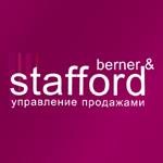 Бизнес-завтрак компании «Бернер и Стаффорд»