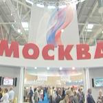 IX Московский международный салон инноваций и инвестиций
