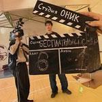 Школьная киностудия