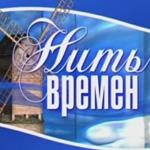 Кнут и пряник русского капитализма