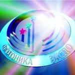 """Фотоника - 2006"""