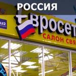 """""""Евросеть"""" откроет собственные гипермаркеты электроники"""
