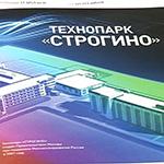 Технопарк «Строгино» расширит свои площади
