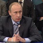 Выступление премьер-министра РФ Владимира Путина (часть 1)