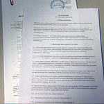 Документы для проведения аттестации сотрудников