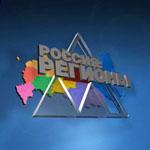 Петербург открывает свое бизнес-посольство