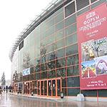 Форум-выставка «Городское хозяйство – пути развития»