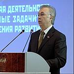 Конгрессная деятельность в России набирает обороты